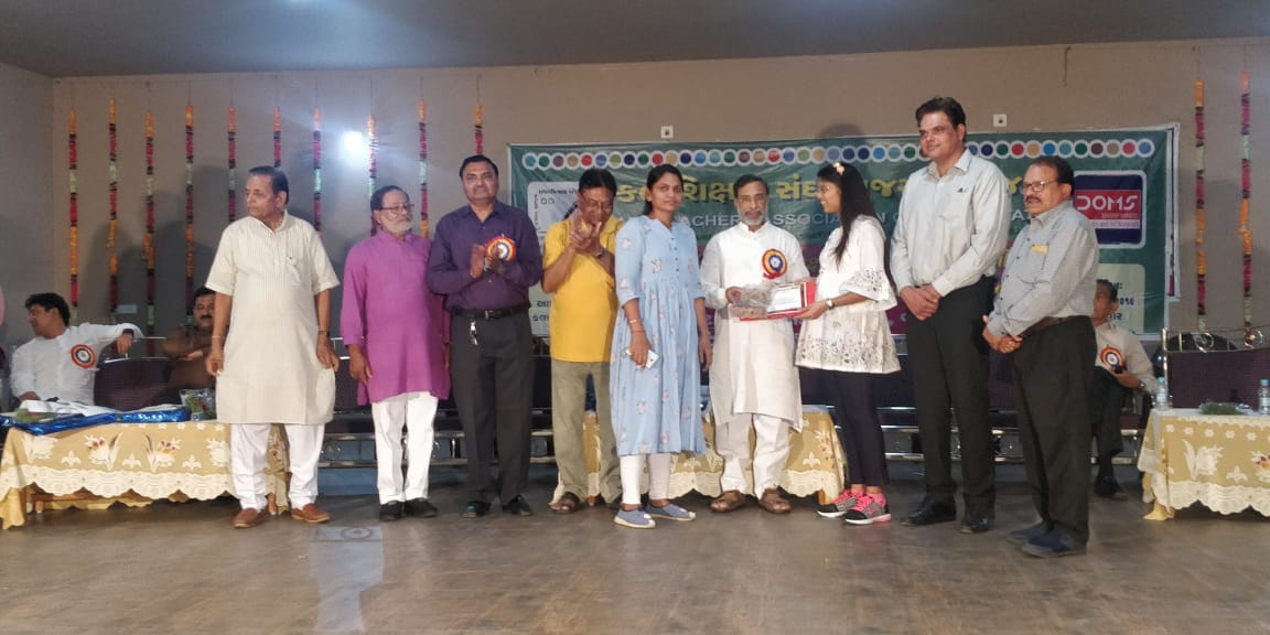 First Rank in State Level  Drawing Competition.